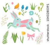 illustration with rabbit and...   Shutterstock .eps vector #1043280391