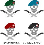 set of sign of special forces... | Shutterstock .eps vector #1043295799