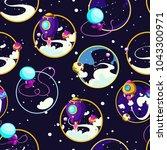 seamless children's cartoon...   Shutterstock .eps vector #1043300971
