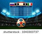 soccer football with scoreboard ... | Shutterstock .eps vector #1043303737