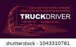 logistic driver delivery...   Shutterstock .eps vector #1043310781