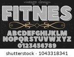 vintage font handcrafted vector ...   Shutterstock .eps vector #1043318341