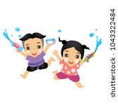 songkran  cartoon vector boy...   Shutterstock .eps vector #1043322484