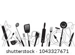 cooking pattern. background... | Shutterstock .eps vector #1043327671