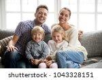 portrait of happy multinational ... | Shutterstock . vector #1043328151