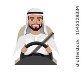 arab man driving a car. arab... | Shutterstock .eps vector #1043328334