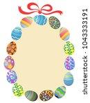 easter eggs frame    Shutterstock .eps vector #1043333191