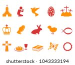 orange and red color easter day ... | Shutterstock .eps vector #1043333194