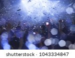 party people light show effect... | Shutterstock . vector #1043334847