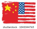 china flag   united states of... | Shutterstock .eps vector #1043344765