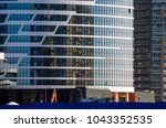 facing the building with a... | Shutterstock . vector #1043352535