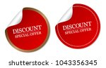discount special offer stickers | Shutterstock .eps vector #1043356345