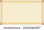 colorful raster pattern for... | Shutterstock . vector #1043360287