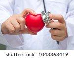 Small photo of Heart disease,Heart disease center