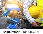 maintenance engineering concept ... | Shutterstock . vector #1043369671