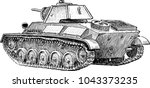 old battle tank of world war ii | Shutterstock .eps vector #1043373235