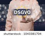 dsgvo grundlegende...   Shutterstock . vector #1043381704