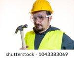 do it yourself  man dressed in... | Shutterstock . vector #1043383069