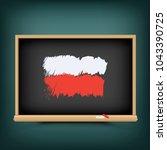 poland national flag draw on... | Shutterstock .eps vector #1043390725