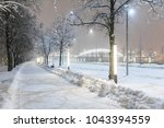 heavy snowfall in moscow. night ... | Shutterstock . vector #1043394559