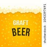 festival of beer in the city ... | Shutterstock .eps vector #1043397691