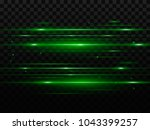 Abstract Green Flash And Laser...