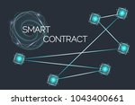 smart contracts. ethereum block ... | Shutterstock .eps vector #1043400661