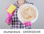 dish washer concept spot symbol ... | Shutterstock . vector #1043410144