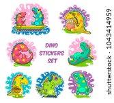 cool dino doodle vector... | Shutterstock .eps vector #1043414959