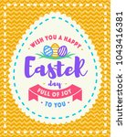 easter greeting card with wish... | Shutterstock . vector #1043416381