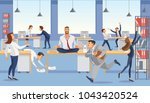 business man sitting on table... | Shutterstock .eps vector #1043420524