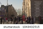 london  uk. january 18  2017... | Shutterstock . vector #1043432515