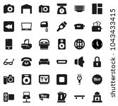 flat vector icon set   plates... | Shutterstock .eps vector #1043433415