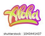 aloha lettering. hand drawn... | Shutterstock .eps vector #1043441437