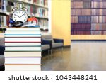 library and back to school... | Shutterstock . vector #1043448241