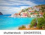 assos village in kefalonia ... | Shutterstock . vector #1043455531