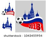 logo with the image of... | Shutterstock .eps vector #1043455954