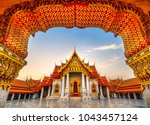 the bangkok marble temple  wat...   Shutterstock . vector #1043457124