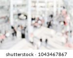view of a trade show with... | Shutterstock . vector #1043467867