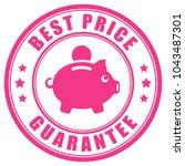 best price guarantee vector... | Shutterstock .eps vector #1043487301