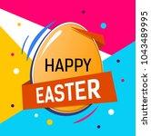 happy easter lettering on egg.... | Shutterstock .eps vector #1043489995