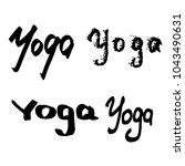 handlettering yoga whith... | Shutterstock .eps vector #1043490631