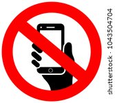 no cell phone vector icon... | Shutterstock .eps vector #1043504704