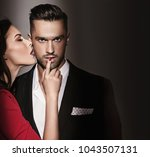 beautiful loving couple posing | Shutterstock . vector #1043507131