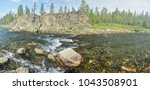 river rapids in the polar urals ...   Shutterstock . vector #1043508901