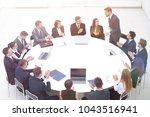 business people applauding... | Shutterstock . vector #1043516941
