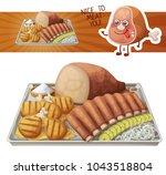 texas bbq medley icon. vector... | Shutterstock .eps vector #1043518804