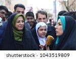 tehran   iran   february 11...   Shutterstock . vector #1043519809