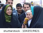 tehran   iran   february 11...   Shutterstock . vector #1043519821