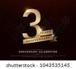3rd years anniversary... | Shutterstock .eps vector #1043535145